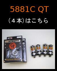 5881C QT