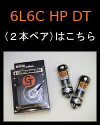 6L6CHP DT