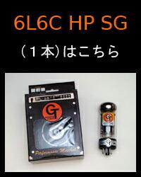 6L6CHP SG