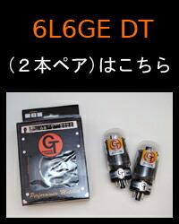 6L6GE DT