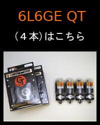 6L6GE QT