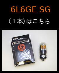 6L6GE SG