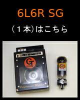6L6R SG