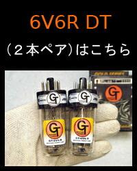 6V6R DT