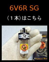 6V6R SG