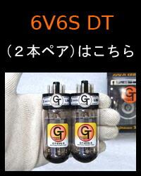 6V6S DT