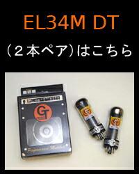 EL34M DT