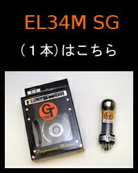 EL34M SG