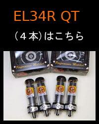 EL34R QT