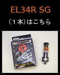 EL34R SG