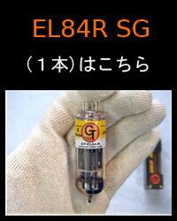 EL84R SG