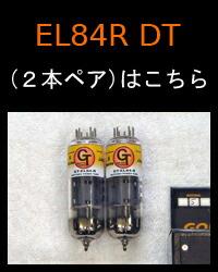 EL84R DT
