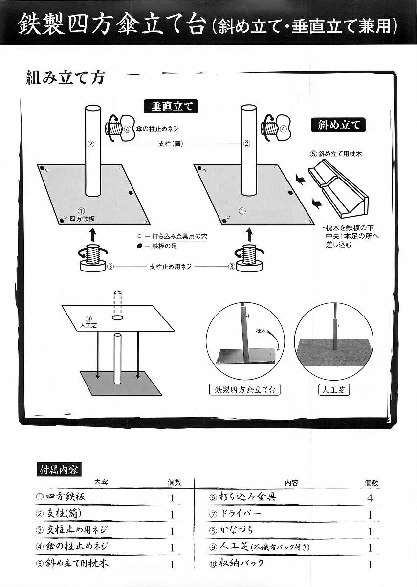 sazaen rakuten global market nodate umbrella is 3 feet 5 inch 201 cm storage back with. Black Bedroom Furniture Sets. Home Design Ideas