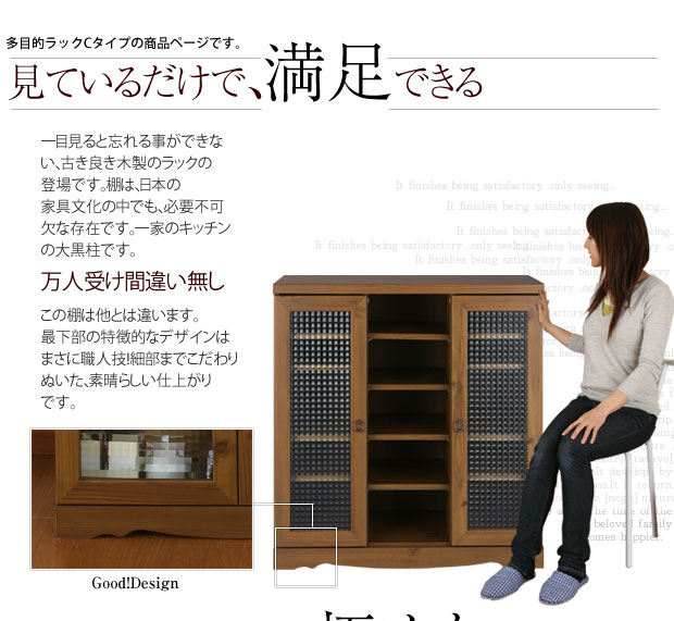 how to price kitchen cabinets chair bon rakuten global market 171 1650 yen equivalent to 17260