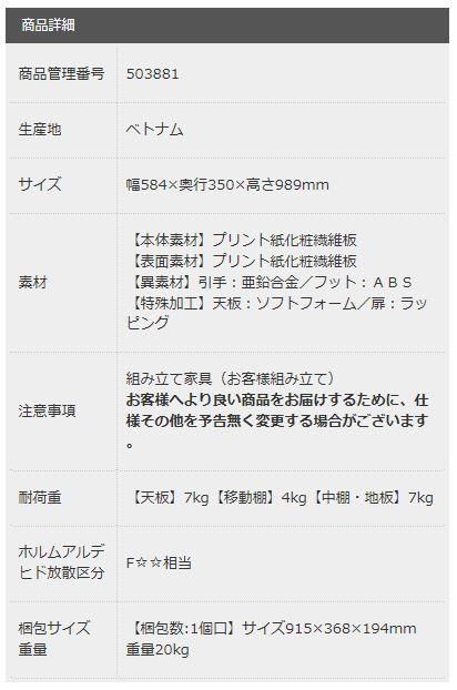 シューズラックホノボーラ [HNB-1060D] の商品詳細表