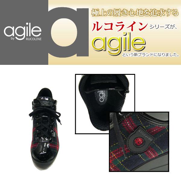 ルコライン アージレ agile RUCO LINE KILT ULTRA チェック柄 レッド agile-146RE