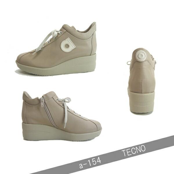 ルコライン 靴 アージレ RUCO LINE TECNO スタイリッシュ マット ベージュ agile-154BE
