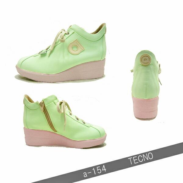 ルコライン 靴 アージレ RUCO LINE TECNO スタイリッシュ マット ライトグリーン agile-154LGR