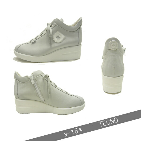 ルコライン 靴 アージレ RUCO LINE TECNO スタイリッシュ マット ライトグレー agile-154LGY