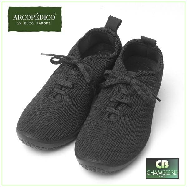 【楽天市場】エリオさんの靴 アルコペディコ ARCOPEDICO LS ニットスニーカー ポルトガル製  ブラック/ネイビー/グレー/ベージュ/レッド【送料無料】:ジュエリー