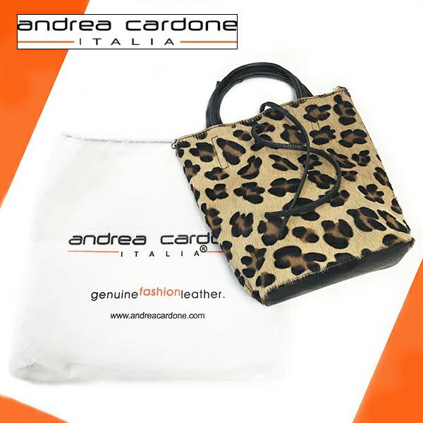 イタリア製ミニトートバッグ andrea cardone アンドレア カルドネ レオパード柄 ハンドバッグ ショルダーバッグ用ベルト付 2WAY バッグ