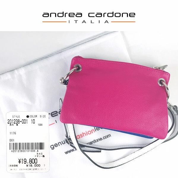 イタリア製 3カラー ショルダーバッグ andrea cardone アンドレア カルドネ 本革 レザー バッグ