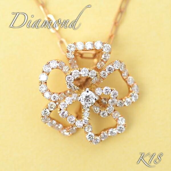 ダイヤモンドネックレス 結婚式 ゴージャス フラワー 花 レディース パーティー 二次会 豪華 フェミニンな 18金ピンクゴールド K18PG ダイヤ 0.7ct