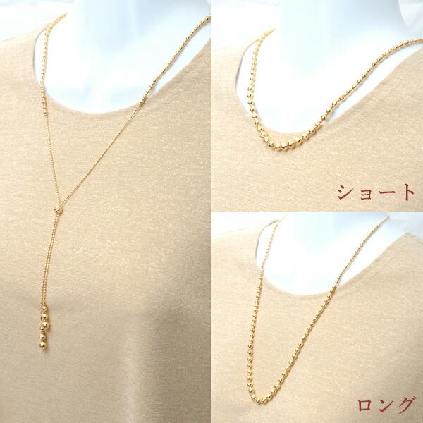 18金 ゴージャス ミラーボール グラデーション ネックレス スライド式 アレンジ自由自在 デザイン ネックレス K18ネックレス ロングネックレス 約70cm〜約40cm