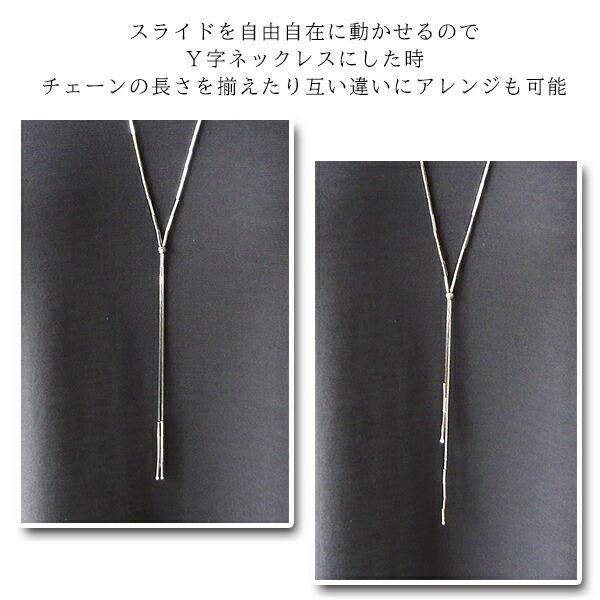 ロングネックレス プラチナ 最大 80cm 長さ調節可 Pt850 ドレープ ネックレス y字 ネックレス レディース ベネチアンチェーン プラチナ デザイン スライドパーツ SARA サラッと 変身ネックレス