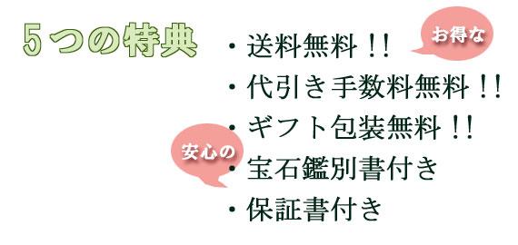 長寿の亀・観音様入りお守りペンダントトップ