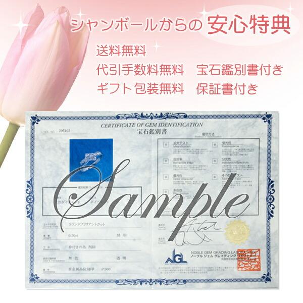 【スイートテン結婚10周年記念】ダイヤモンド指輪リング0.5ctプラチナ