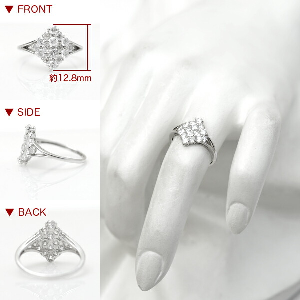 ダイヤモンド リング プラチナ 指輪 1カラット ボリューム スクエア リング D:1.0ct/Pt900