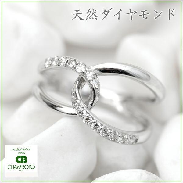ダイヤモンド リング 指輪 スタイリッシュ ウェーブ デザインリング D:0.20ct/K18WG