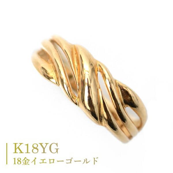 18金イエローゴールド,K18YG,指輪,波,スクロール,デザイン,地金,リング,ウエーブ