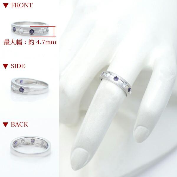 アレキサンドライト リング ダイアモンド 指輪 プラチナ Pt900