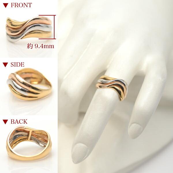 18金 リング プラチナ リング K18YG K18PG Pt900 3色 デザインリング 指輪 3連リング調 ゴージャス ウエーブ ライン