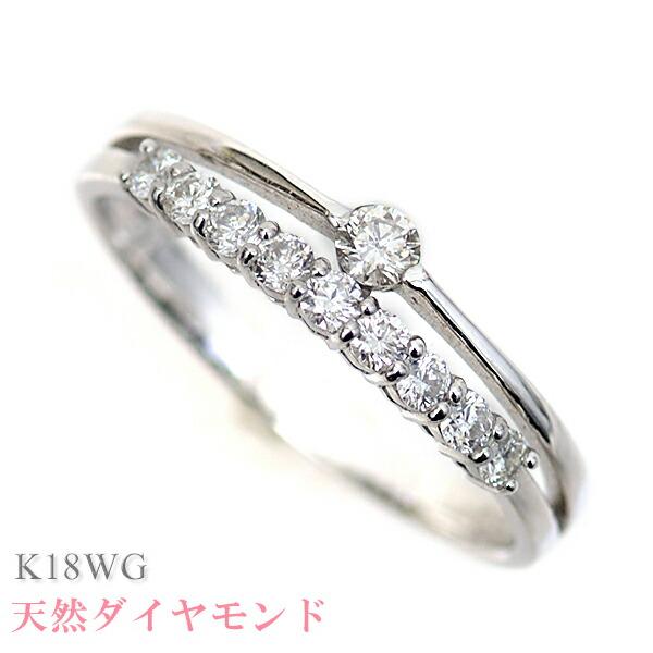 ダイヤモンドリング ホワイトゴールド リング 2連リング調 デザイン スイート10 スイートテン 結婚10周年 指輪 K18WG 18金ホワイト