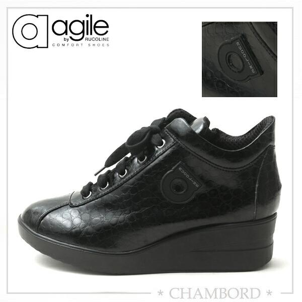合成皮革・生地仕様のルコライン シリーズが 「ルコライン アージレ」というブランドになりました。マークが新しくなっただけで、今までと同じ ルコライン靴です。