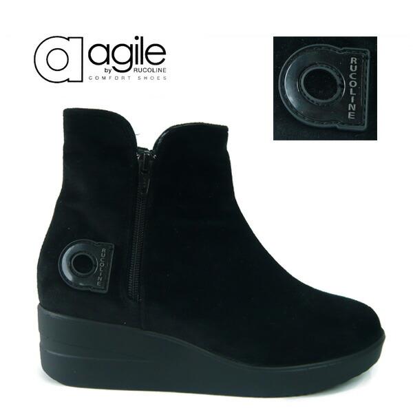 ルコライン,agile,アージレ,RUCOLINE,靴,agile-318,VELLUTO CHIC ,ブラック,ショートブーツ,Wファスナー,