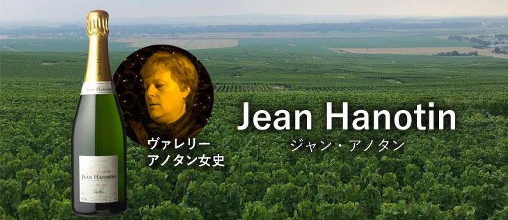 所有畑は特級ヴェルジー100% 女性醸造家のRM!