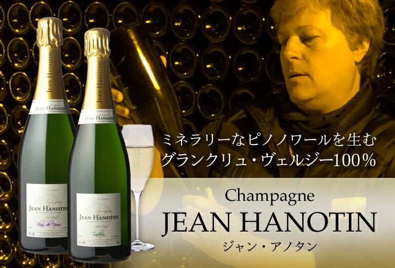 楽天市場】特集 > ロゼ:シャンパン専門店 CHAMPAGNE HOUSE