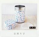 茶筒【日照り子】