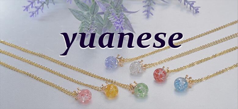 yuanese