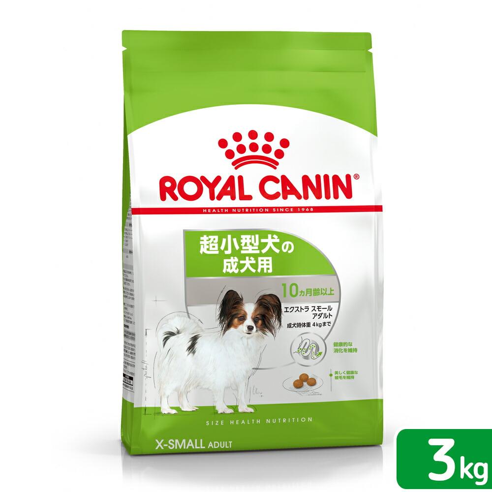 成犬用3kg