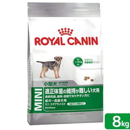 成犬・高齢犬用8kg
