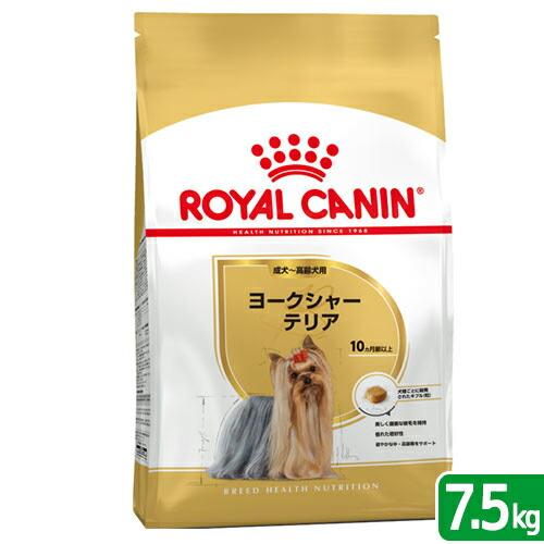 成犬・高齢犬用7.5kg