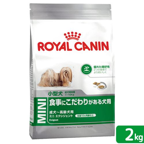 成犬・高齢犬用2kg