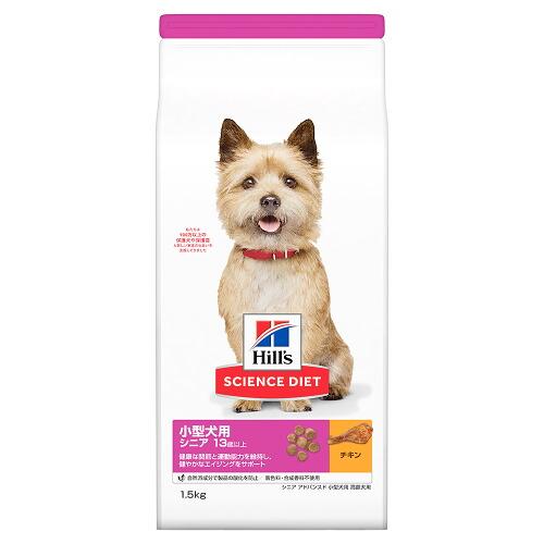 ヒルズ サイエンス・ダイエット 小型犬用 シニアアドバンスド 13歳以上 高齢犬用 チキン