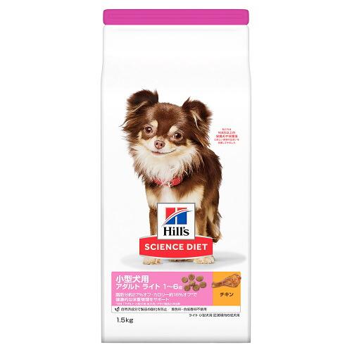 ヒルズ サイエンス・ダイエット 小型犬用 アダルト ライト 1歳以上 肥満傾向の成犬用 チキン
