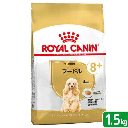 中・高齢犬用1.5kg